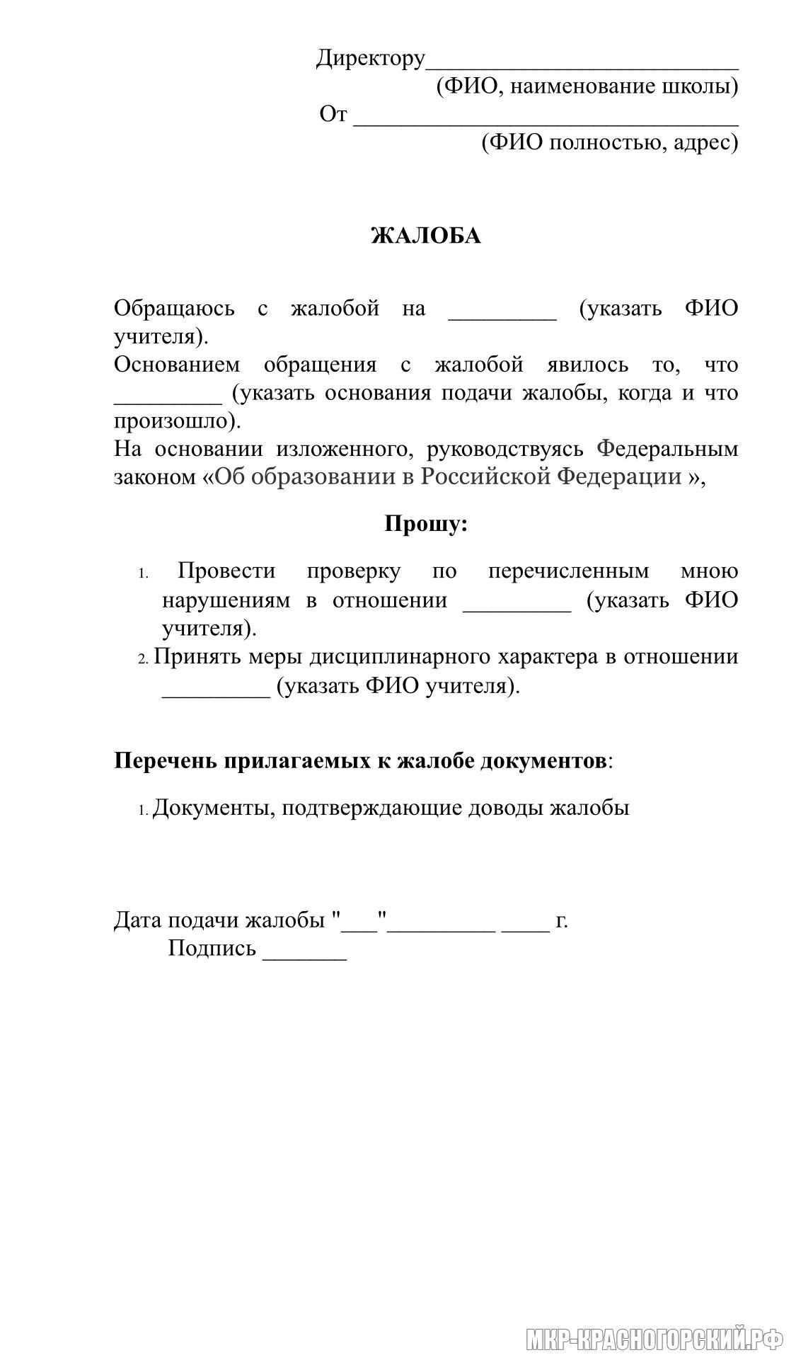 DA222101-F10C-4437-8596-E71A2084F8F8.jpeg