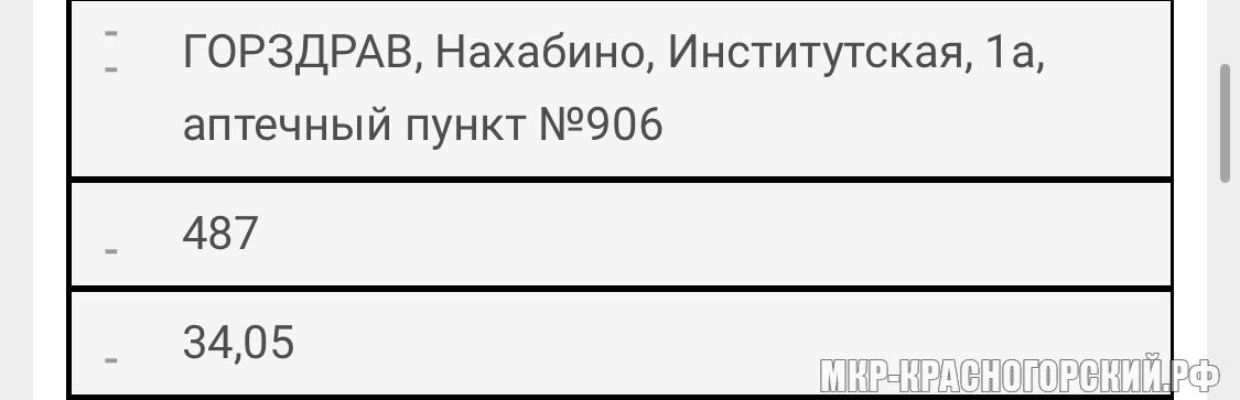 D9E85BEB-62AC-4639-AFC5-E4CBC871046F.jpeg