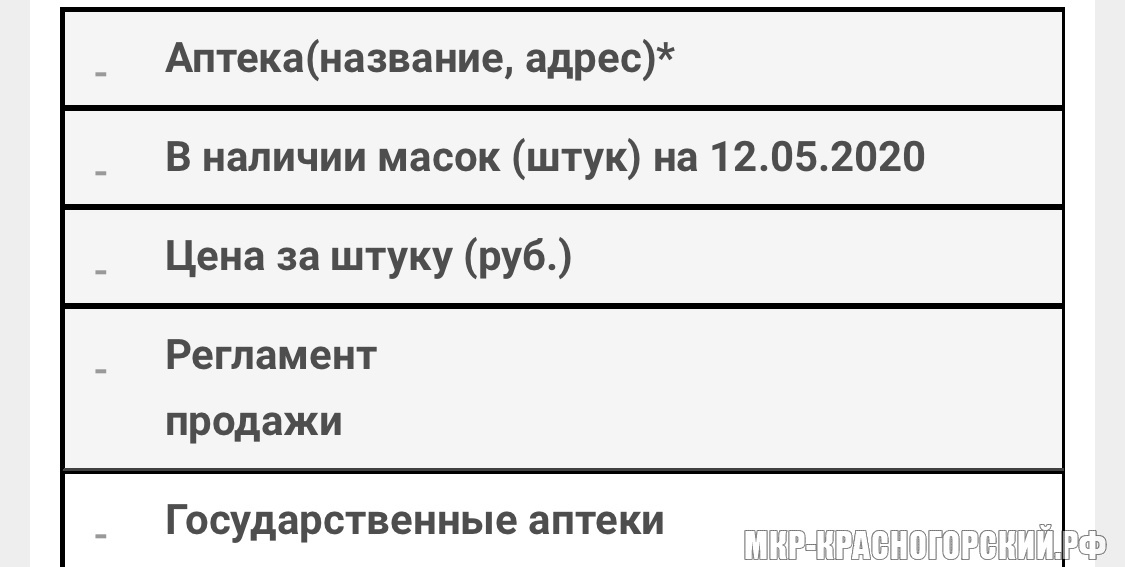 D2A11F62-98EC-48F8-A947-AA0581D6D321.jpeg