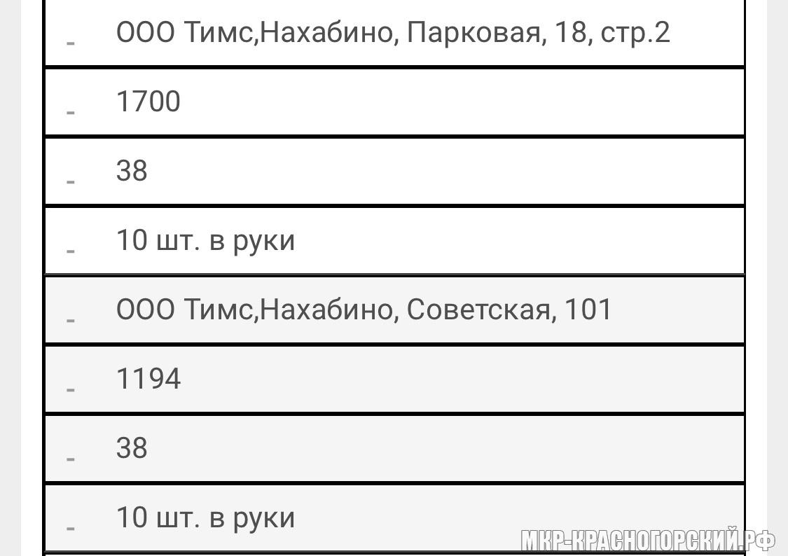 44E92867-2414-4E5D-8C57-D5E7D88F8253.jpeg