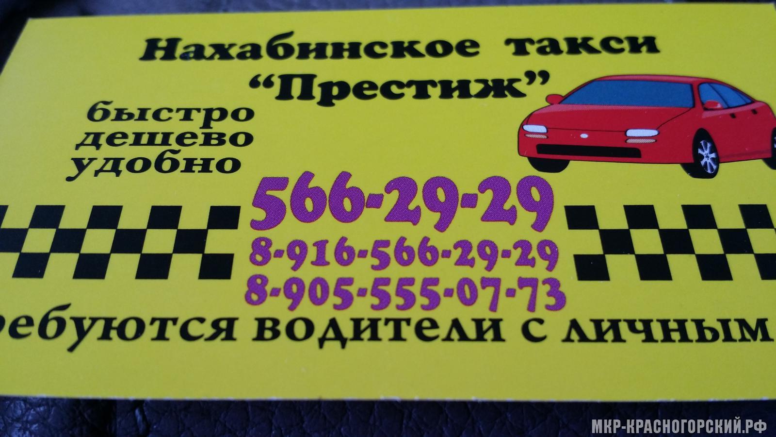 post-279-0-82909300-1473262520_thumb.jpg