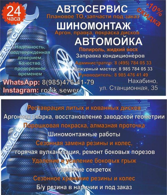 095386B4-B65F-42FE-8923-1193368AF805.jpeg