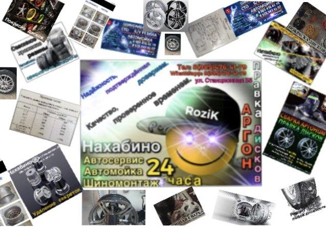 7447788F-093F-44DC-AA53-822B41587393.jpeg